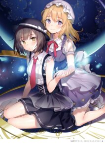 Rating: Safe Score: 12 Tags: reverie rie tagme User: kiyoe