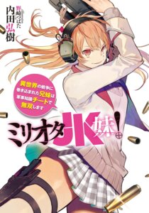 Rating: Safe Score: 21 Tags: garter gun headphones miliota_jk_imouto! nozaki_tsubata seifuku weapon User: kiyoe