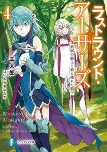 Rating: Safe Score: 12 Tags: armor haimura_kiyotaka last_round_arthurs sword tagme thighhighs User: kiyoe