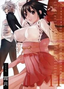 Rating: Questionable Score: 15 Tags: calendar gokurakuin_sakurako musubi sekirei User: blooregardo