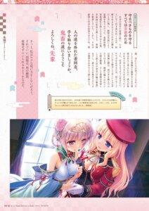 Rating: Questionable Score: 11 Tags: august bekkankou digital_version elsa_valentine natsuno_io sen_no_hatou_tsukisome_no_kouki tokita_kanami User: Twinsenzw
