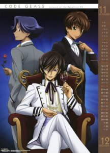 Rating: Safe Score: 15 Tags: calendar chiba_yuriko code_geass kururugi_suzaku lelouch_lamperouge male rivalz_cardemonde User: Aurelia