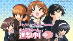 Rating: Safe Score: 14 Tags: akiyama_yukari girls_und_panzer headphones isuzu_hana nishizumi_miho reizei_mako seifuku takebe_saori User: saemonnokami
