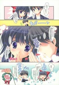 Rating: Safe Score: 4 Tags: marmalade mikeou miraroma tsukimiya_kaede User: fireattack
