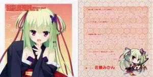 Rating: Safe Score: 25 Tags: chibi komowata_haruka lolita_fashion murasame_(senren_banka) muririn senren_banka sword wa_lolita yuzu-soft User: Radioactive