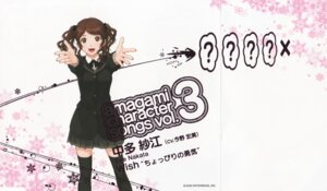 Rating: Safe Score: 30 Tags: amagami crease disc_cover nakata_sae screening seifuku takayama_kisai thighhighs User: Prishe