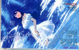 Rating: Safe Score: 18 Tags: captain_earth dress ishino_satoshi mutou_hana summer_dress wet User: drop