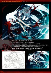 Rating: Questionable Score: 3 Tags: blood dies_irae g_yuusuke light User: Hatsukoi