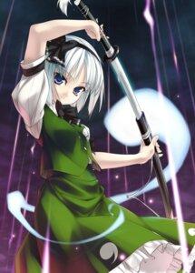 Rating: Safe Score: 31 Tags: digital_version enhance_heart konpaku_youmu rokuwata_tomoe sword touhou User: fireattack
