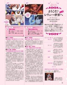 Rating: Safe Score: 2 Tags: aijou_karen daiba_nana kagura_hikari shoujo_kageki_revue_starlight tagme User: Radioactive