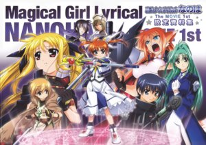 Rating: Questionable Score: 7 Tags: breast_hold heels mahou_shoujo_lyrical_nanoha mahou_shoujo_lyrical_nanoha_the_movie_1st monochrome tagme uniform weapon User: Radioactive