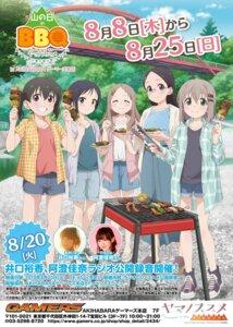 Rating: Safe Score: 13 Tags: aoba_kokona kuraue_hinata kurosaki_honoka megane photo saitou_kaede_(yama_no_susume) tagme yama_no_susume yukimura_aoi User: saemonnokami