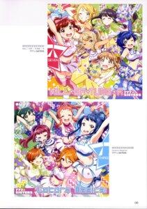 Rating: Questionable Score: 11 Tags: alessandra_susu cheerleader cleavage harumi_kajika harumi_sawara harumi_shinju kamishiro_sui kasukabe_haru kuonji_shizuka nonohara_hime serizawa_momoka tendouji_musubi thighhighs tokyo_7th_sisters tsunomori_rona usuta_sumire User: drop