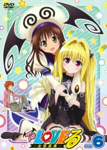 Rating: Safe Score: 40 Tags: disc_cover golden_darkness to_love_ru yuuki_mikan yuuki_rito User: mageres