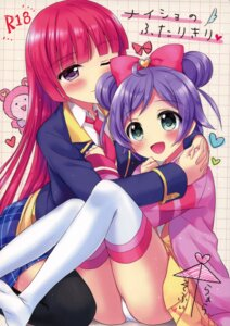 Rating: Questionable Score: 24 Tags: dress houjou_sophie manaka_lala oimo pantsu pripara seifuku thighhighs User: Radioactive