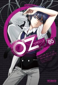Rating: Safe Score: 7 Tags: jpeg_artifacts ono_yuri oz tokiya_seigo User: meemeeshion