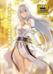 Rating: Safe Score: 25 Tags: armor nopan onigiri-kun saikyou_party_wa_zannen_lovecome_de_zenmetsu_suru!? skirt_lift sword User: kiyoe