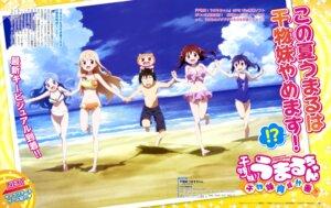 Rating: Questionable Score: 46 Tags: bikini chibi cleavage doma_taihei doma_umaru ebina_nana himouto!_umaru-chan megane motoba_kirie swimsuits tachibana_sylphinford User: drop