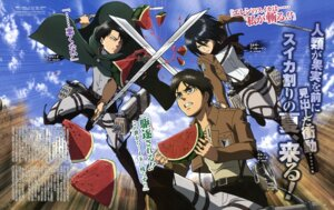 Rating: Safe Score: 18 Tags: eren_jaeger levi mikasa_ackerman sera_yuuko shingeki_no_kyojin sword uniform User: drop