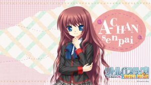 Rating: Safe Score: 11 Tags: a-chan_senpai hinoue_itaru key little_busters! seifuku wallpaper User: girlcelly