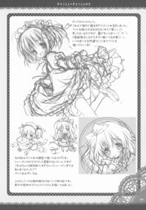Rating: Safe Score: 8 Tags: chibi dress frill_frill monochrome morinaga_korune User: petopeto