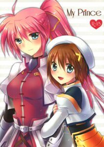 Rating: Safe Score: 15 Tags: mahou_shoujo_lyrical_nanoha oimo signum yagami_hayate yuri User: Radioactive