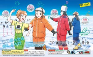 Rating: Safe Score: 20 Tags: kobuchizawa_shirase miyake_hinata penguin shiraishi_yuzuki sora_yori_mo_tooi_basho tail takahashi_mika tamaki_mari User: ZeroDS