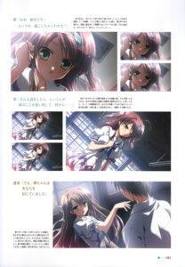 Rating: Safe Score: 4 Tags: minakawa_sui minori natsuzora_no_perseus sawatari_touka seifuku shouna_mitsuishi takasaki_maco User: fireattack