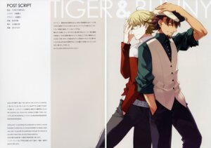Rating: Safe Score: 2 Tags: barnaby_brooks_jr color_gap fixme gap kaburagi_t_kotetsu male oyari_ashito scanning_artifacts tiger_&_bunny User: Radioactive
