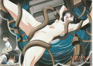 Rating: Explicit Score: 18 Tags: arma_jirou bondage crease jinki_extend naked ogawara_ryouhei tentacles tsunashima_shirou tsuzaki_aoba User: Onpu