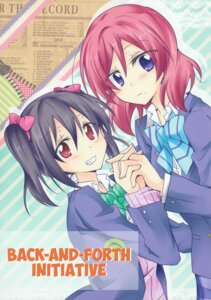 Rating: Safe Score: 9 Tags: love_live! nigirimeshi nishikino_maki seifuku yazawa_nico User: Radioactive