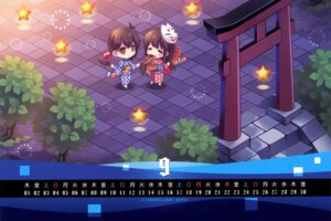 Rating: Questionable Score: 20 Tags: akagi_(kancolle) calendar carnelian chibi kaga_(kancolle) kantai_collection yukata User: fireattack