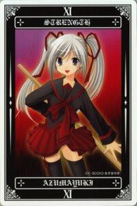 Rating: Safe Score: 9 Tags: azuma_yuki card User: petopeto
