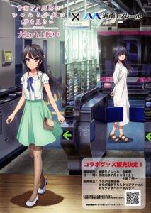 Rating: Safe Score: 26 Tags: aliasing dress heels makinohara_shouko pantyhose sakurajima_mai seishun_buta_yarou_series User: saemonnokami
