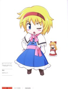 Rating: Safe Score: 6 Tags: alice_margatroid chibi haniwano shanghai touhou User: Radioactive