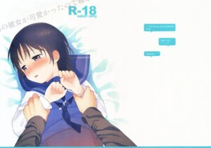 Rating: Questionable Score: 14 Tags: fuka_fuka loli seifuku sekiya_asami undressing User: Radioactive
