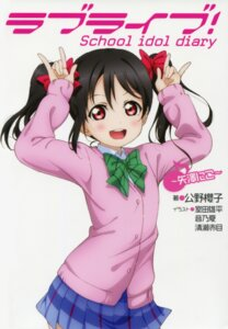 Rating: Safe Score: 47 Tags: love_live! murota_yuuhei seifuku yazawa_nico User: 清宫真结希