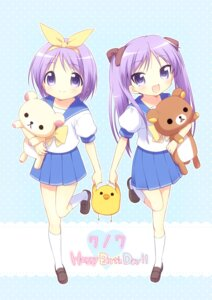 Rating: Safe Score: 22 Tags: hiiragi_kagami hiiragi_tsukasa lucky_star mani seifuku User: hobbito