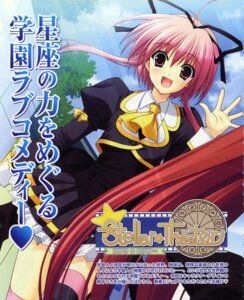 Rating: Safe Score: 8 Tags: fujisaki_amane stellar_theater suzuhira_hiro User: admin2