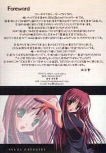 Rating: Safe Score: 0 Tags: amane_sou brain_soft katagiri_sayuki lovely_idol paper_texture User: admin2