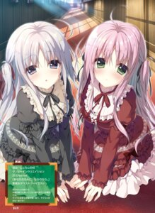 Rating: Questionable Score: 49 Tags: tagme yuzuna_hiyo User: Twinsenzw