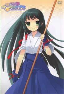 Rating: Safe Score: 6 Tags: ito_noizi nanatsuiro_drops yaeno_nadeshiko User: admin2