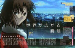 Rating: Safe Score: 13 Tags: kara_no_kyoukai kikuchi_toshiya ryougi_shiki User: drop