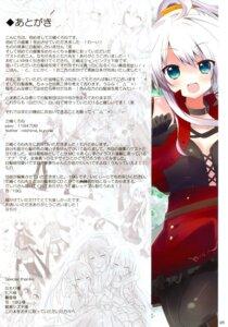 Rating: Safe Score: 11 Tags: anceril_sacred ciel_sacred mishima_kurone pantyhose shirokami_kyoudan tierra_azur User: Hatsukoi