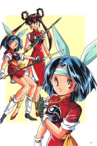 Rating: Safe Score: 4 Tags: chinadress devil_hunter_yohko kanzaki_azusa mano_yohko User: Radioactive