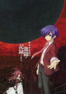 Rating: Safe Score: 5 Tags: 11eyes chikotam kengou kusakabe_misuzu satsuki_kakeru seifuku User: crim