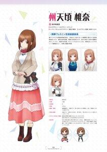 Rating: Questionable Score: 5 Tags: alice_gear_aegis character_design chibi seifuku sutegoro_shiina tagme User: Radioactive