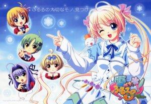 Rating: Safe Score: 9 Tags: dress fururu kawasaki_nonoka nonohara_miki rune sakai_konatsu seifuku takabane_sarina wakakusa_narumi yukinochi_fururu! User: vita
