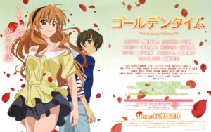 Rating: Safe Score: 18 Tags: golden_time hasegawa_shinya kaga_kouko tada_banri User: Radioactive