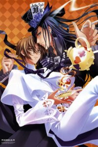 Rating: Safe Score: 7 Tags: carnelian katsuragi_takuto male messiah ogiwara_shuusei User: Riven